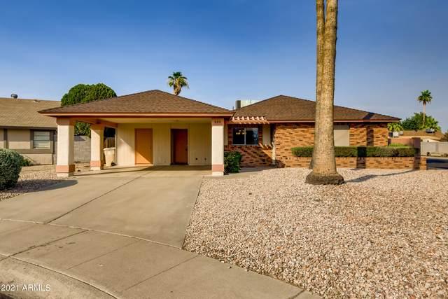 6316 W Banff Lane, Glendale, AZ 85306 (MLS #6251088) :: Yost Realty Group at RE/MAX Casa Grande