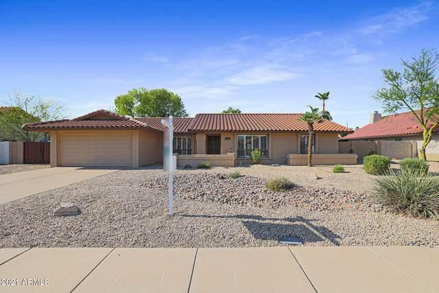 1220 E Krista Way, Tempe, AZ 85284 (MLS #6251371) :: Yost Realty Group at RE/MAX Casa Grande