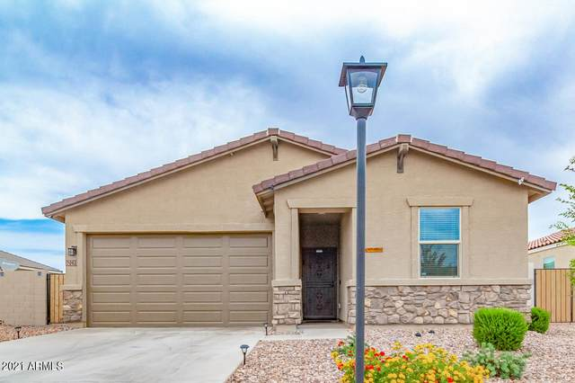 7092 E Mallard Court, San Tan Valley, AZ 85143 (MLS #6255117) :: Yost Realty Group at RE/MAX Casa Grande