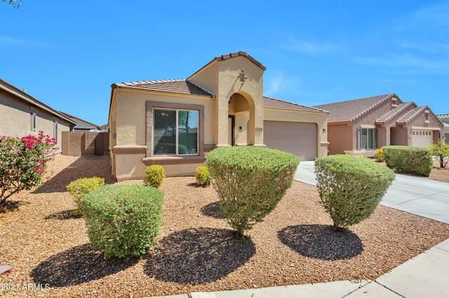 21590 W Durango Street, Buckeye, AZ 85326 (MLS #6256779) :: Yost Realty Group at RE/MAX Casa Grande