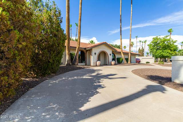 6548 E Sharon Drive, Scottsdale, AZ 85254 (MLS #6257594) :: Conway Real Estate