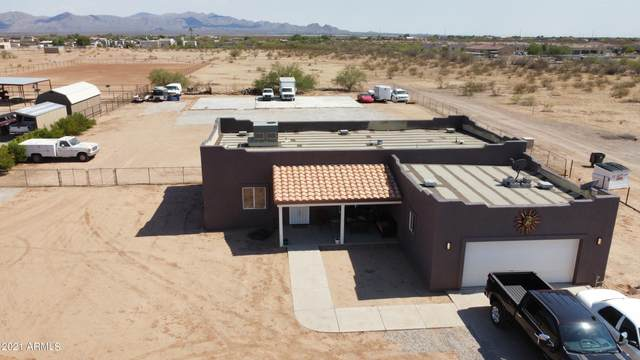 25325 W Peak View Road, Wittmann, AZ 85361 (MLS #6257941) :: Executive Realty Advisors