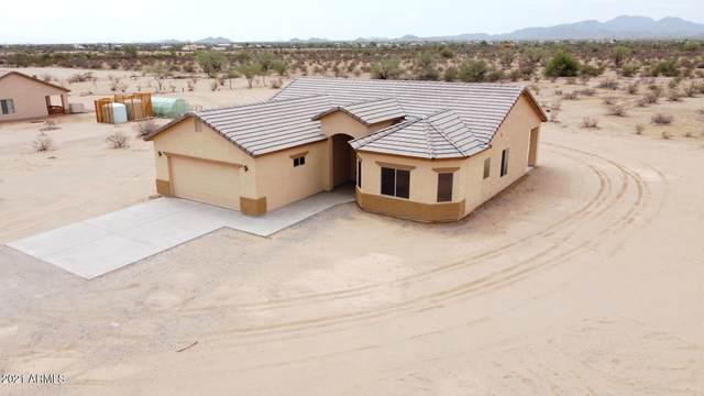 54595 W Sunburst Street, Maricopa, AZ 85139 (MLS #6266347) :: Yost Realty Group at RE/MAX Casa Grande