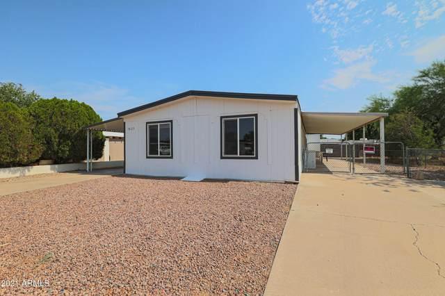 7825 E Inverness Avenue, Mesa, AZ 85209 (MLS #6267607) :: Scott Gaertner Group