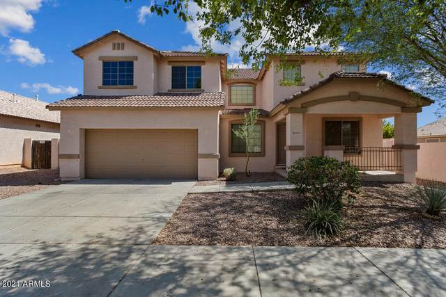 14875 N 135TH Lane, Surprise, AZ 85379 (MLS #6269477) :: Klaus Team Real Estate Solutions