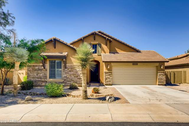 18236 W Paseo Way, Goodyear, AZ 85338 (MLS #6273231) :: Justin Brown | Venture Real Estate and Investment LLC