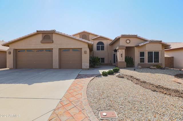15660 N 78TH Avenue, Peoria, AZ 85382 (MLS #6274458) :: Executive Realty Advisors