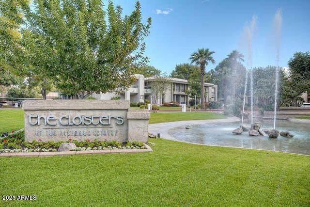 5203 N 24TH Street #202, Phoenix, AZ 85016 (MLS #6276278) :: Jonny West Real Estate
