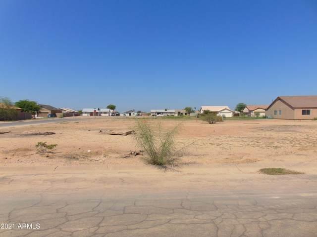 15212 S Avalon Road, Arizona City, AZ 85123 (MLS #6284220) :: Conway Real Estate