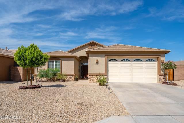 15312 N 181ST Drive, Surprise, AZ 85388 (MLS #6285076) :: Yost Realty Group at RE/MAX Casa Grande