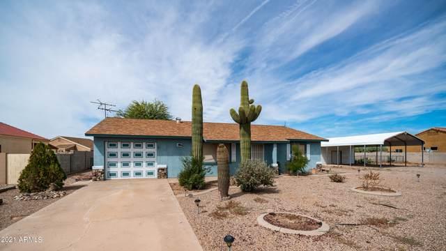 15880 S Bentley Drive, Arizona City, AZ 85123 (MLS #6286134) :: Conway Real Estate