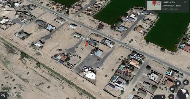 15991 S Lei Circle, Arizona City, AZ 85123 (MLS #6287070) :: Conway Real Estate