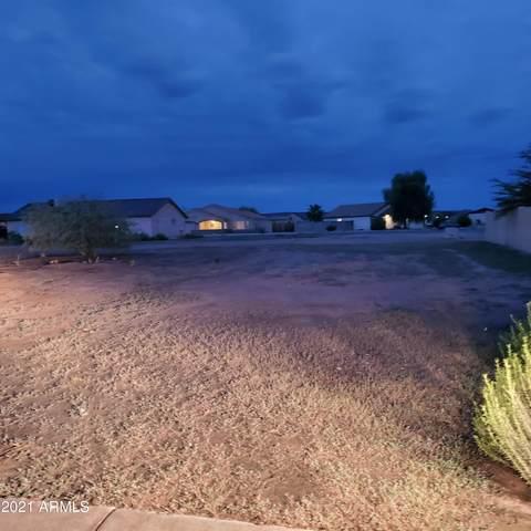 14169 S Vera Cruz Road, Arizona City, AZ 85123 (MLS #6287261) :: The Copa Team | The Maricopa Real Estate Company