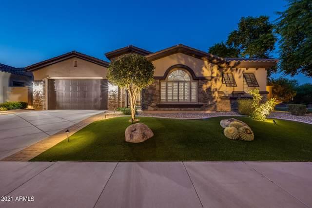 15716 W Sheridan Street, Goodyear, AZ 85395 (MLS #6287877) :: Executive Realty Advisors