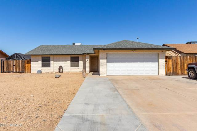 6814 W Cameron Drive, Peoria, AZ 85345 (MLS #6289015) :: Devor Real Estate Associates