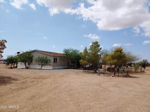30515 W Redbird Road, Wittmann, AZ 85361 (MLS #6289178) :: West Desert Group | HomeSmart