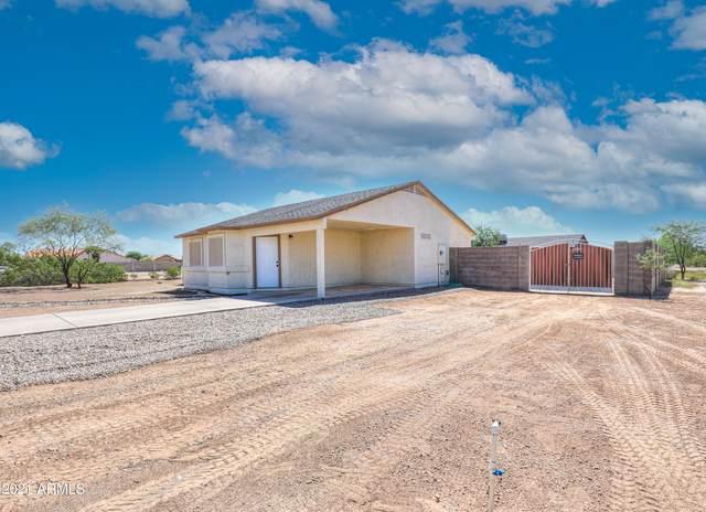 11199 W Carmelita Circle, Arizona City, AZ 85123 (MLS #6289438) :: Yost Realty Group at RE/MAX Casa Grande