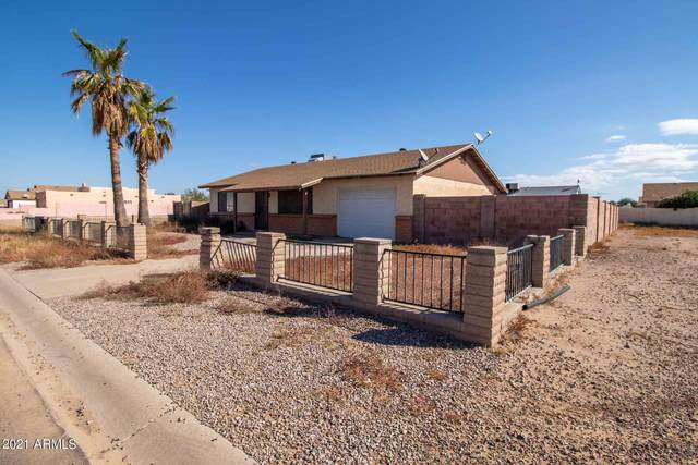 14423 S Redondo Road, Arizona City, AZ 85123 (MLS #6292142) :: Yost Realty Group at RE/MAX Casa Grande