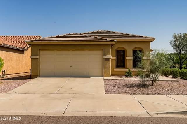 3323 S 80TH Avenue, Phoenix, AZ 85043 (MLS #6292962) :: Executive Realty Advisors