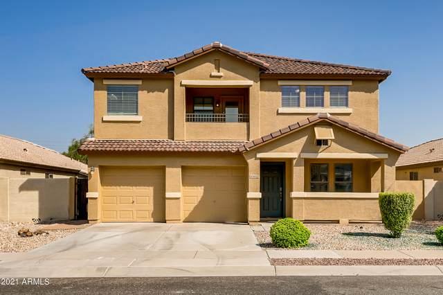 10522 W Edgemont Drive, Avondale, AZ 85392 (MLS #6292981) :: Hurtado Homes Group