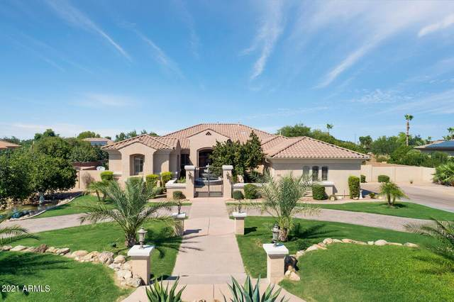 4654 E Waverly Drive, Gilbert, AZ 85298 (MLS #6294066) :: My Home Group