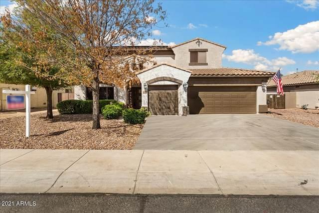 17008 W Tasha Drive, Surprise, AZ 85388 (MLS #6295803) :: Yost Realty Group at RE/MAX Casa Grande