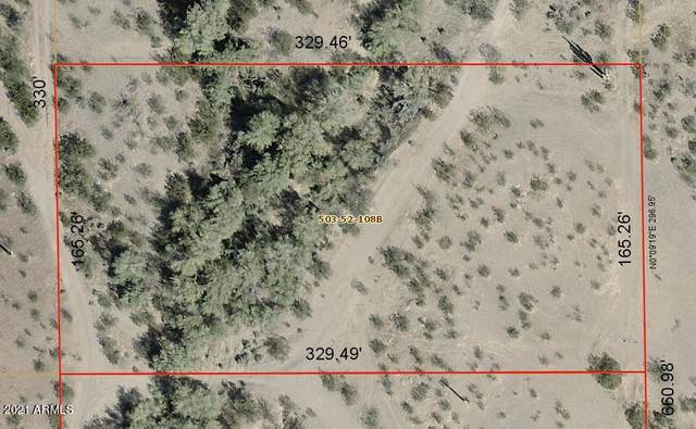 14362 W Oberlin Way, Surprise, AZ 85387 (MLS #6296872) :: West Desert Group   HomeSmart
