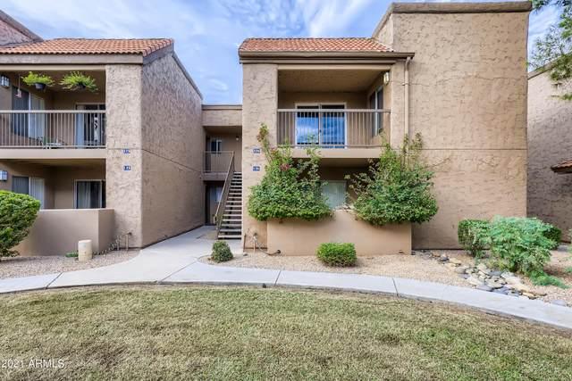 8256 E Arabian Trail #226, Scottsdale, AZ 85258 (MLS #6300442) :: Conway Real Estate