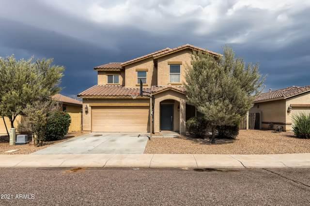2318 W Alicia Drive, Phoenix, AZ 85041 (MLS #6303116) :: Yost Realty Group at RE/MAX Casa Grande