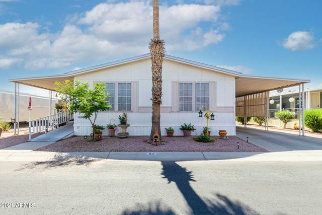 450 W Sunwest Drive #67, Casa Grande, AZ 85122 (MLS #6303563) :: ASAP Realty