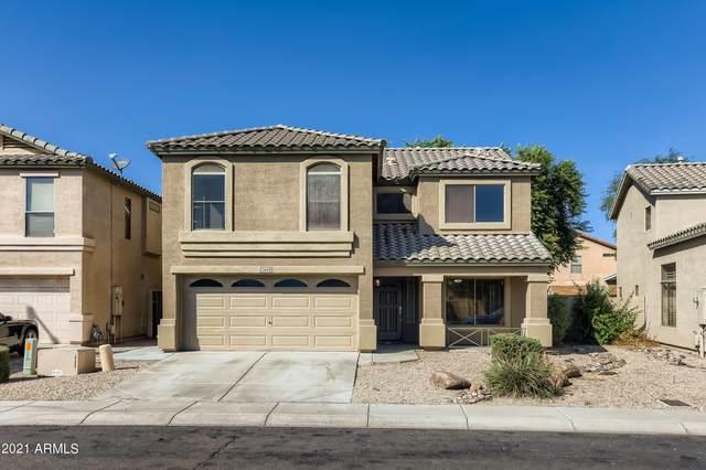 12638 W Pasadena Avenue, Litchfield Park, AZ 85340 (MLS #6304293) :: neXGen Real Estate