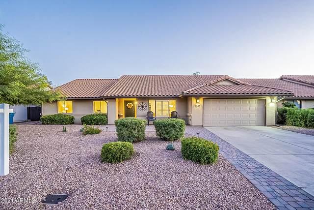 5843 E Paradise Lane, Scottsdale, AZ 85254 (MLS #6305851) :: Dave Fernandez Team | HomeSmart