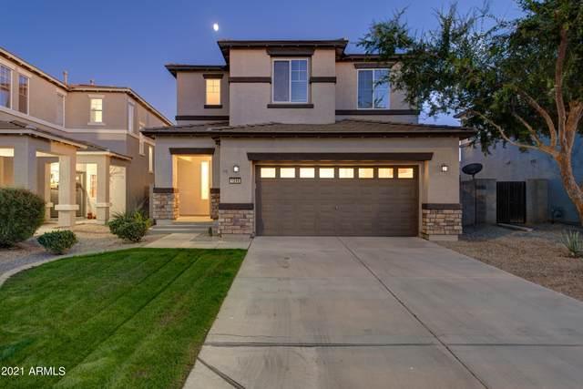 1249 E Julian Drive, Gilbert, AZ 85295 (MLS #6306215) :: Elite Home Advisors