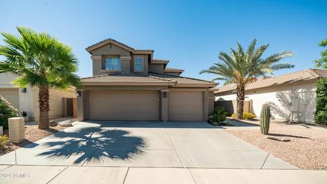 7732 S La Corta Drive, Tempe, AZ 85284 (MLS #6306629) :: The Garcia Group
