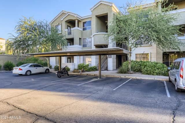 5303 N 7TH Street #308, Phoenix, AZ 85014 (MLS #6306825) :: The Luna Team