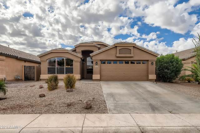 10229 W Daley Lane, Peoria, AZ 85383 (MLS #6307565) :: Long Realty West Valley