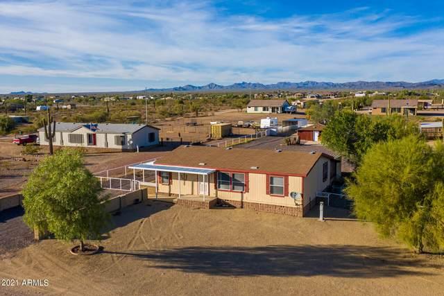 16634 W Gloria Lane, Surprise, AZ 85387 (MLS #6311654) :: Yost Realty Group at RE/MAX Casa Grande