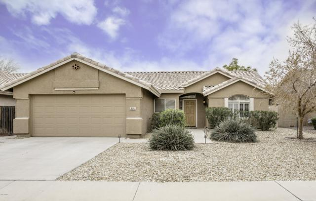 131 W Ivanhoe Street, Gilbert, AZ 85233 (MLS #5879619) :: Lux Home Group at  Keller Williams Realty Phoenix