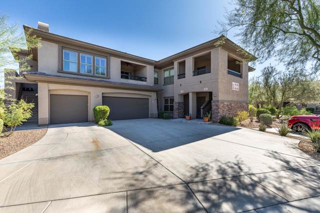 33550 N Dove Lakes Drive #1002, Cave Creek, AZ 85331 (MLS #5996333) :: RE/MAX Desert Showcase
