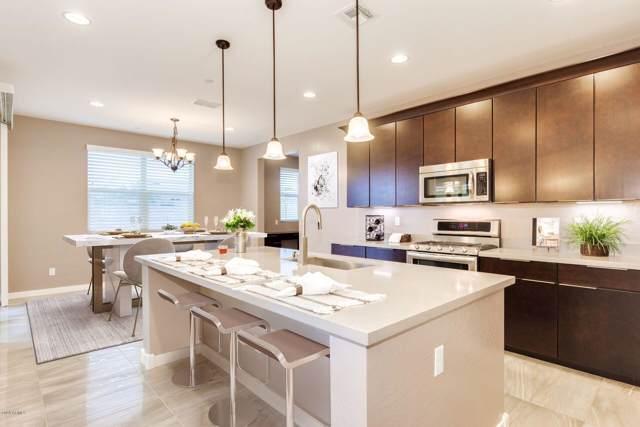 11978 W Skinner Drive, Peoria, AZ 85383 (MLS #6024509) :: Arizona Home Group