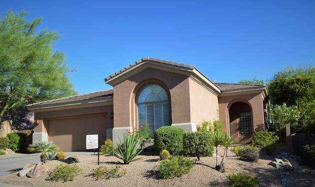 10751 E Caribbean Lane, Scottsdale, AZ 85255 (MLS #6081495) :: The W Group