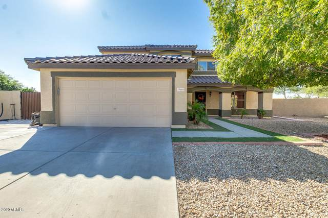 15803 W Maui Lane, Surprise, AZ 85379 (MLS #6106243) :: NextView Home Professionals, Brokered by eXp Realty