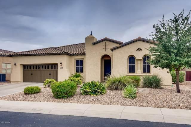 12406 W Maya Way, Peoria, AZ 85383 (MLS #6107489) :: Klaus Team Real Estate Solutions