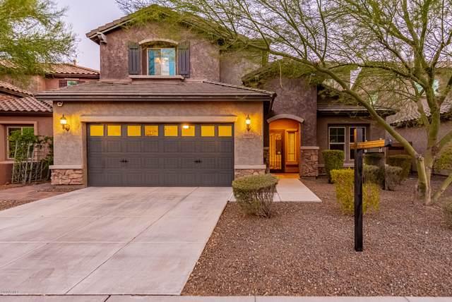 1625 W Red Bird Road, Phoenix, AZ 85085 (MLS #6107972) :: Scott Gaertner Group