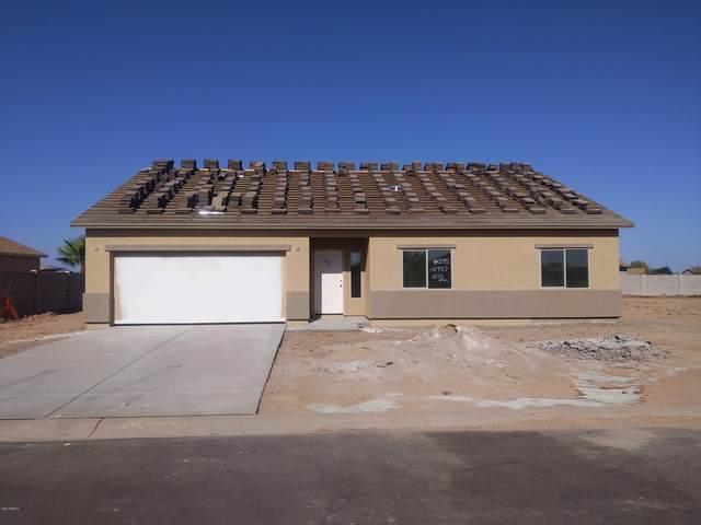 10997 W Cambria Circle, Arizona City, AZ 85123 (MLS #6108935) :: REMAX Professionals