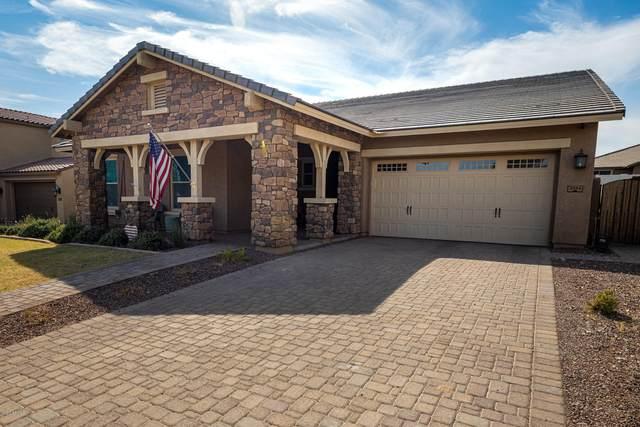2588 N Acacia Way, Buckeye, AZ 85396 (MLS #6145316) :: Arizona Home Group