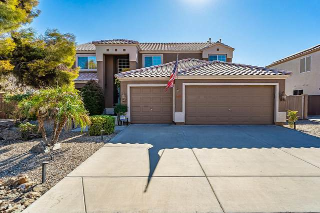 7413 W Pershing Avenue, Peoria, AZ 85381 (MLS #6165553) :: Long Realty West Valley