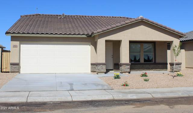 1028 W Nina Drive, Casa Grande, AZ 85122 (MLS #6200124) :: The Property Partners at eXp Realty
