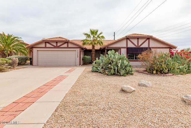 13049 S 43RD Street, Phoenix, AZ 85044 (MLS #6208131) :: Kepple Real Estate Group