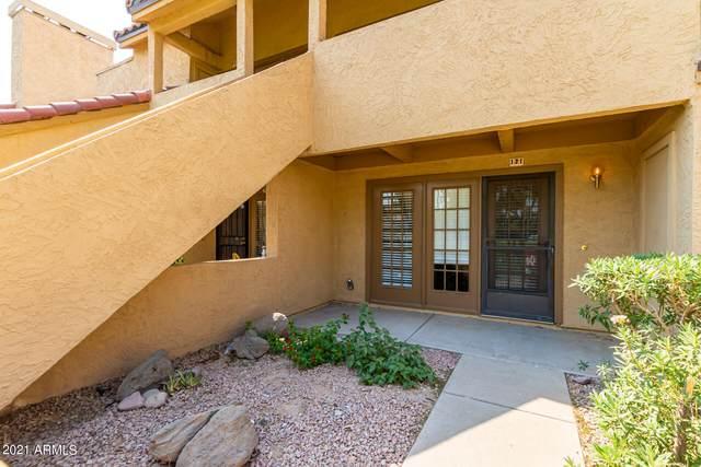 4901 S Calle Los Cerros Drive #121, Tempe, AZ 85282 (MLS #6219835) :: Hurtado Homes Group